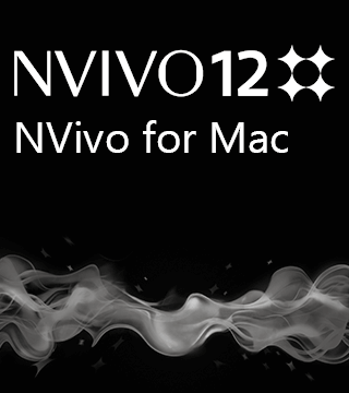 NVivo 12 for Mac 一般用